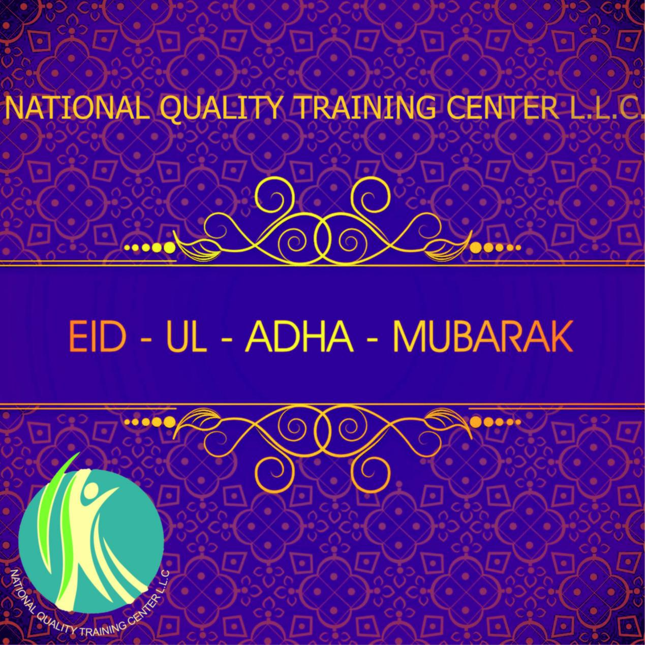 Eid Al Adha Greetings E1504096847346 Forest Nqtc